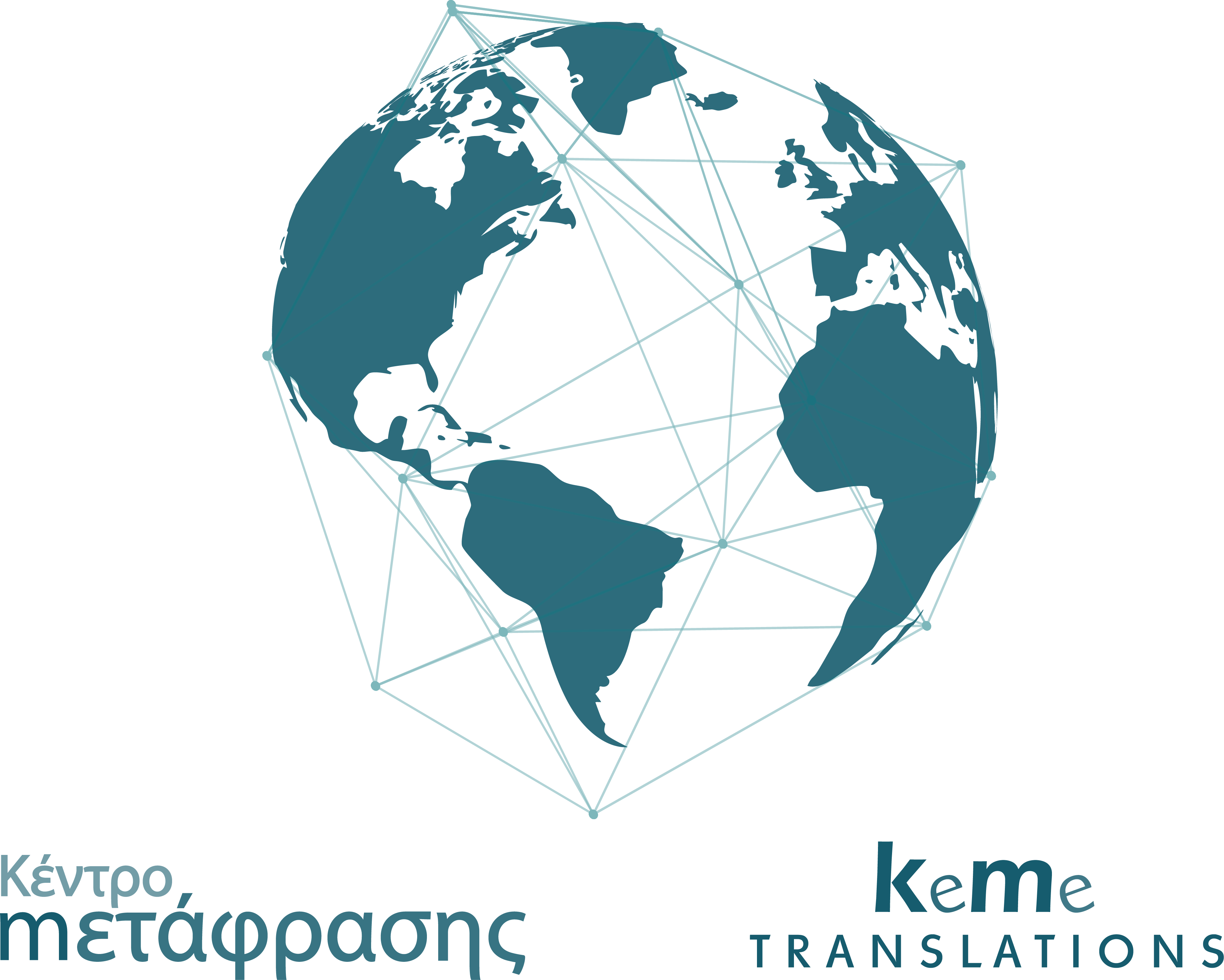 logo_combined